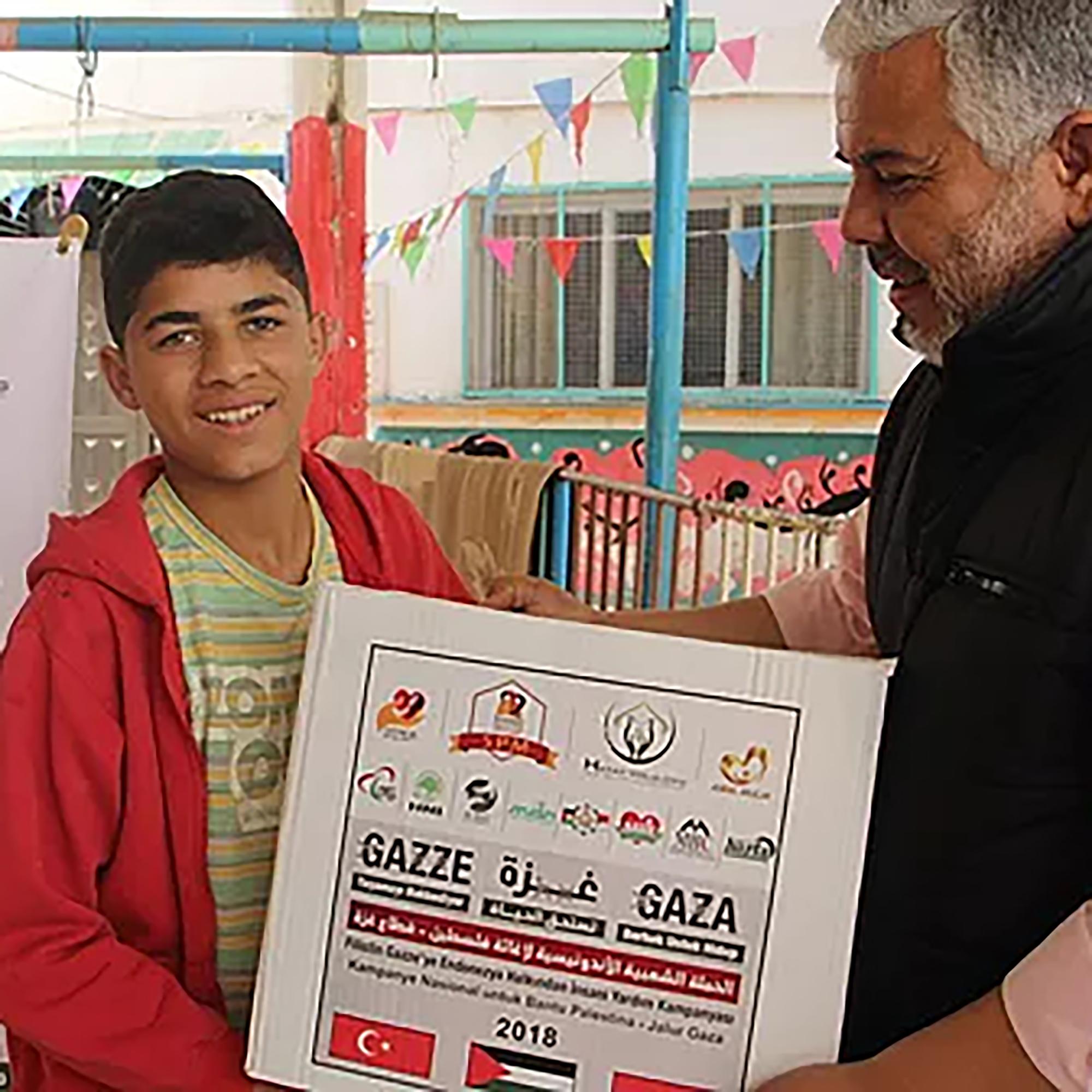 GAZA FOOD BASKET